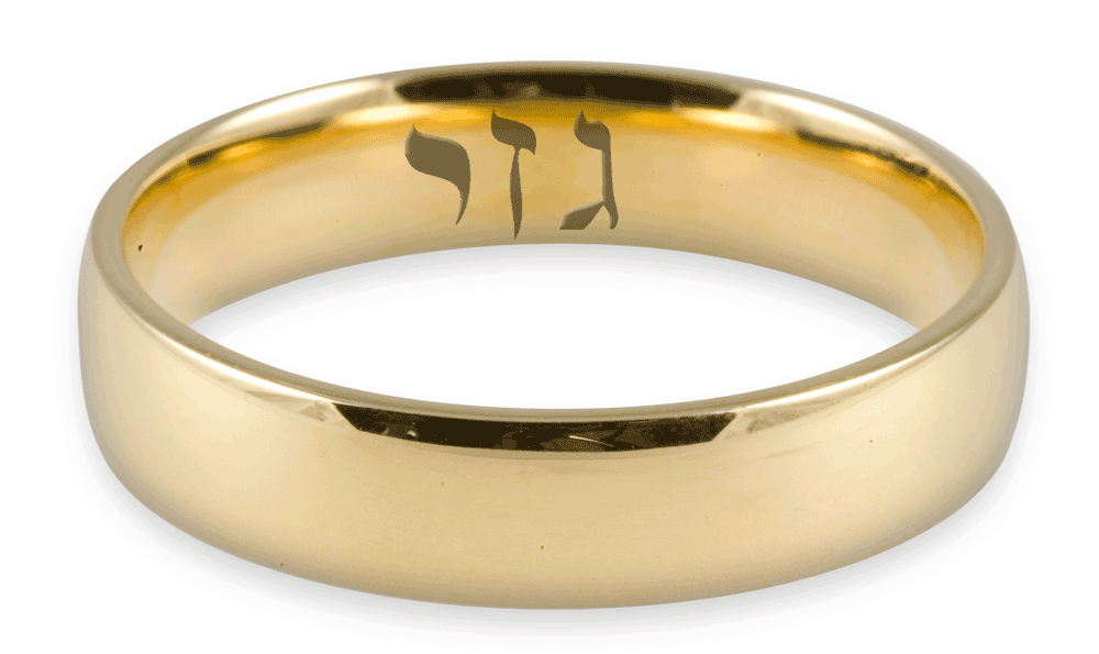 Solomon's Magic Ring
