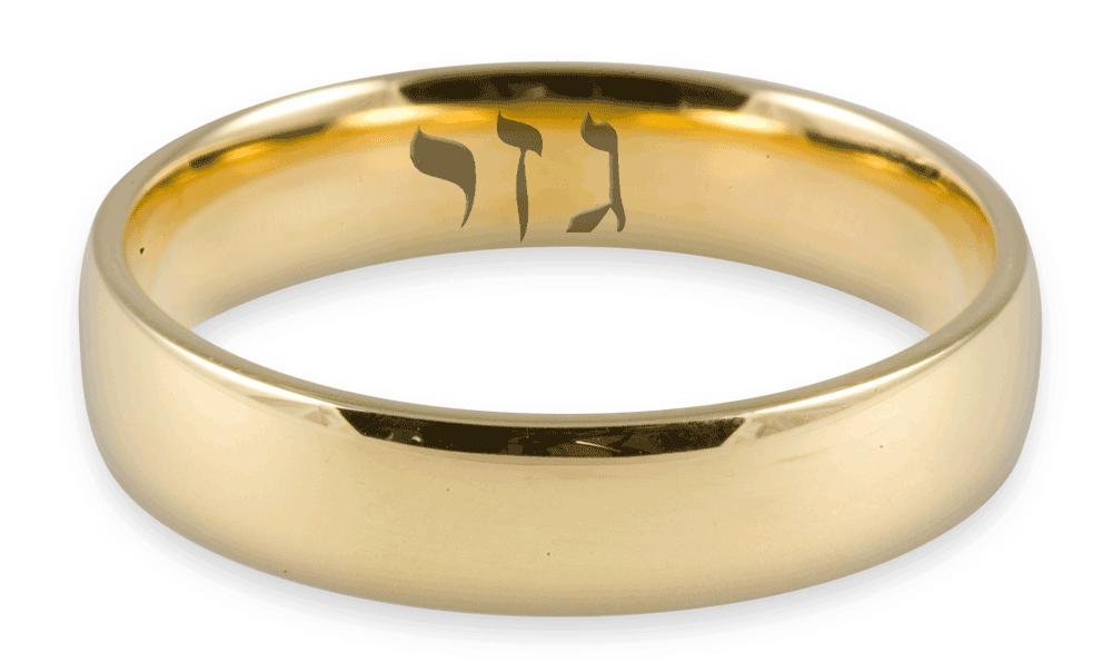 Solomon's Magic Ring