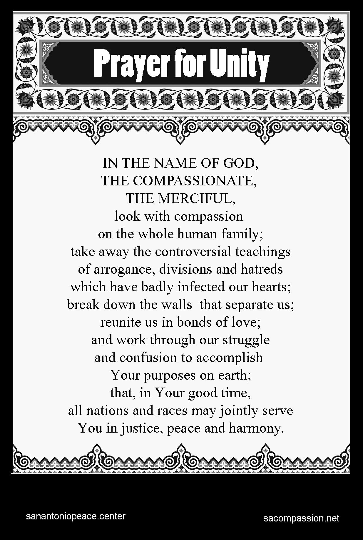 muslimprayerpostcard